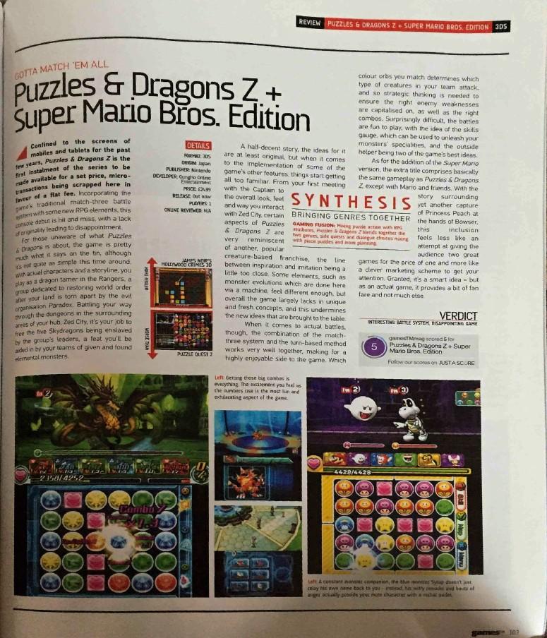 Puzzles & Dragons